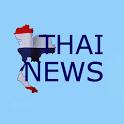 ThaiNews ข่าวประเทศไทย icon