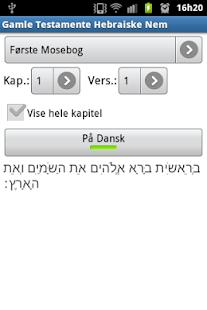 Gamle Testamente Hebraiske Nem - screenshot thumbnail