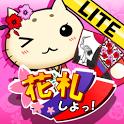 花札しよっ!Lite icon