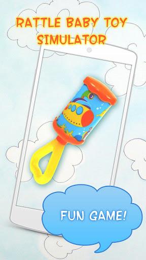 婴儿摇铃玩具