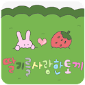 Cacao rabbit love strawberry icon