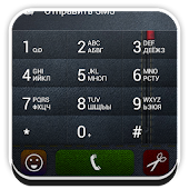 exDialer Theme Jeans