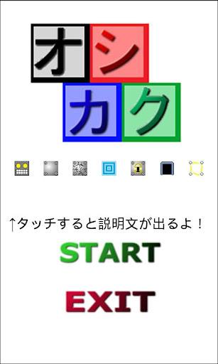 u30aau30b7u30abu30af 1.0 Windows u7528 1