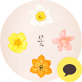 Flower KakaoTalk Theme