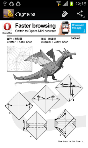 Origami highly advanced
