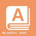 English wordbook dictionary icon