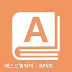 English wordbook dictionary icon