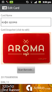 Barcode Cards screenshot 4