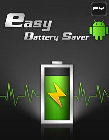 Batarya Koruyucu
