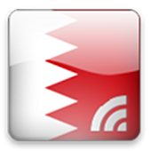 Bahrain Newsreader