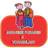 Japanese Phrases & Vocabs Pro