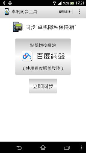 单机游戏_大型及迷你单机游戏下载| 电脑游戏_ 游民星空GamerSky.com