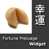 Fortune Cookie Message Widget