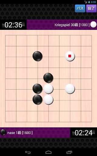 囲碁クエスト - 初心者も安心の無料オンライン囲碁ゲーム