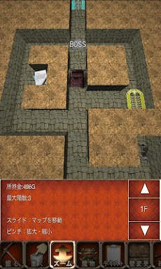 RPG迷宮の覇者のおすすめ画像5