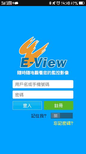 E-View
