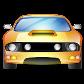 Baby English (Car)