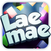 Laemae