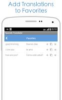 Screenshot of Spanish Translator