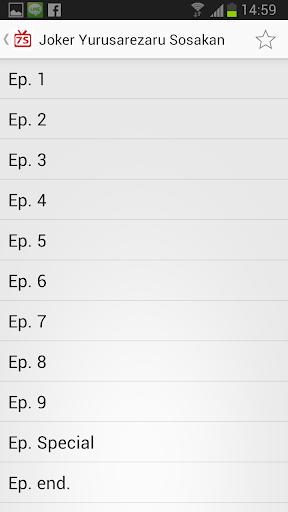 【免費娛樂App】7 Series Thailand-APP點子