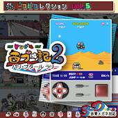 New 8bit Vol.3 Tondemo Saiboo-