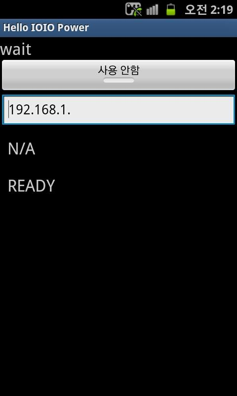IOIO<-RC CAR - screenshot
