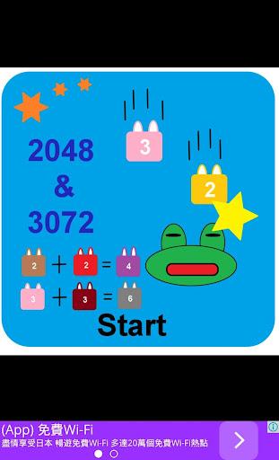 2048 3072 呱