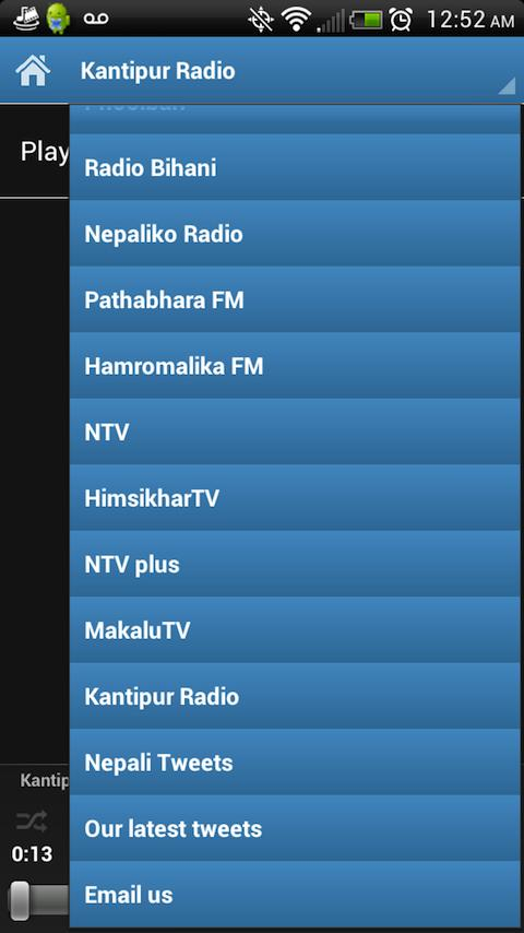 Nepali Radio - screenshot