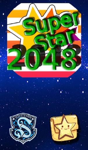 Star 2048