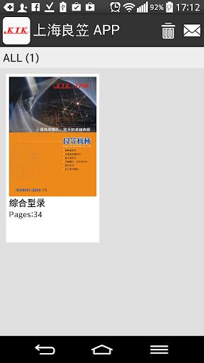 上海良笠机械电机有限公司
