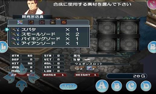 RPG Spectral Souls スペクトラルソウルズ- screenshot thumbnail