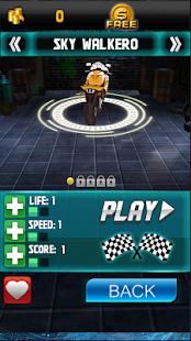 熱路摩托車快