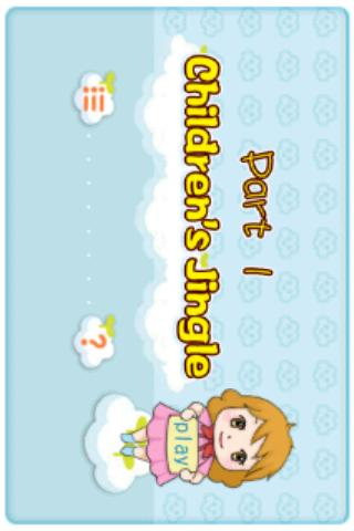 Children's Jingle - screenshot
