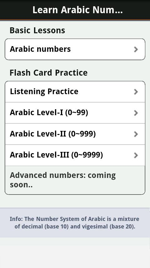 Learn Arabic Numbers, Fast! - screenshot