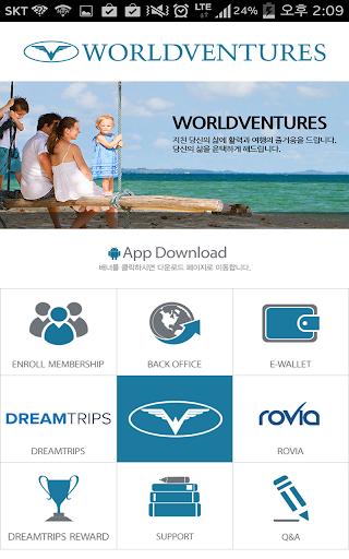 Worldventures hk 월드벤처스