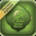 Munbari Agbaye