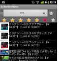 けんさくん! icon