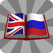 App Dictionary English<->Russian APK for Windows Phone