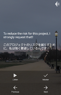 Tsukin-Eigo(Learn EN from JP) - screenshot thumbnail