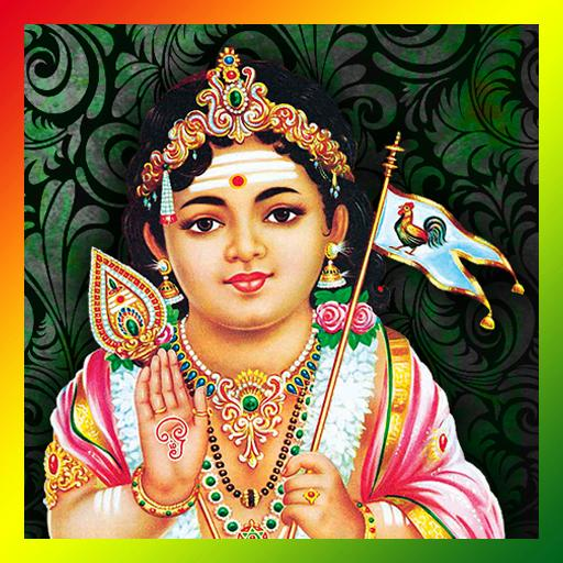 Download lord murugan hq live wallpaper apk apkname thecheapjerseys Images