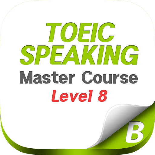 T/S Level 8 Master Course