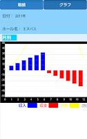 Screenshot of 管パチ君