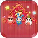Chinese new year cute lwp icon