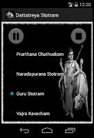 Screenshot of Dattatreya Stotram
