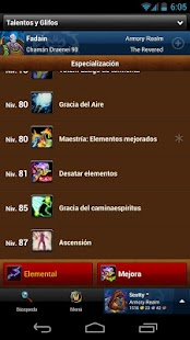 Armería de World of Warcraft - screenshot thumbnail