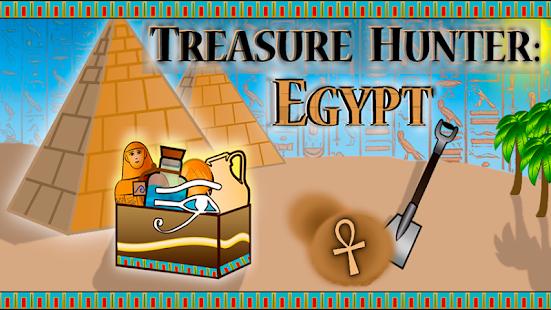 寶藏獵人:埃及