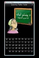 Screenshot of Pashto Script