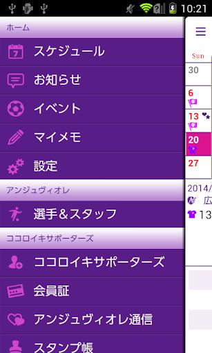 ange PARTY 1.0.0 Windows u7528 2