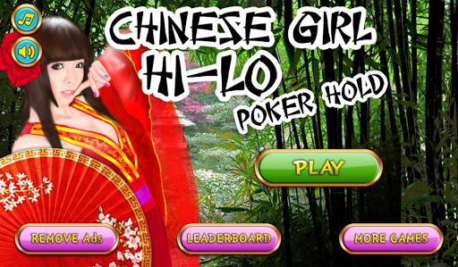 Chinese Girl Hi-Lo Poker Free