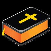 KJV Audio Bible 16 Icon